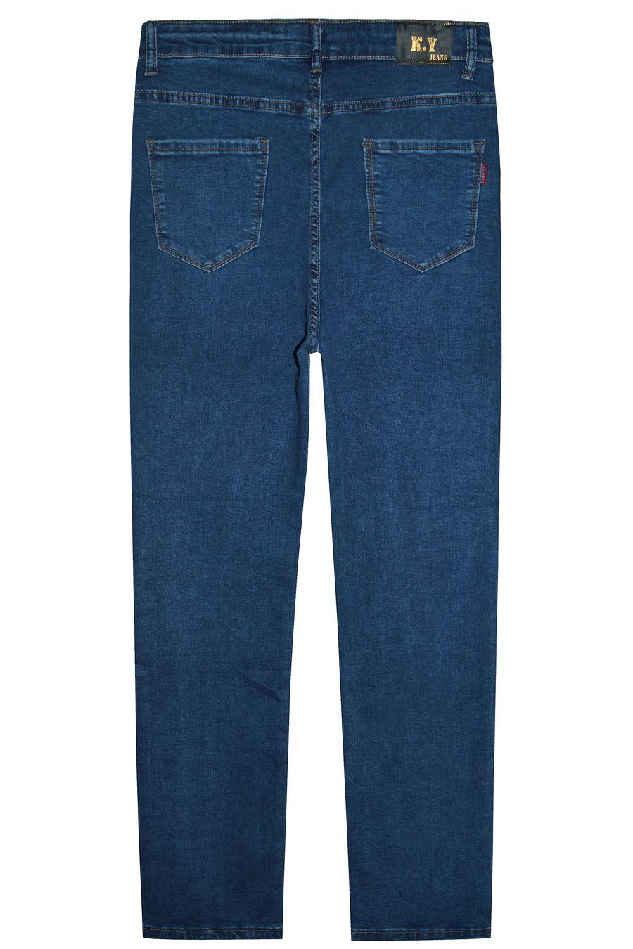 Джинсы женские K.Y Jeans J5566 - фото 2
