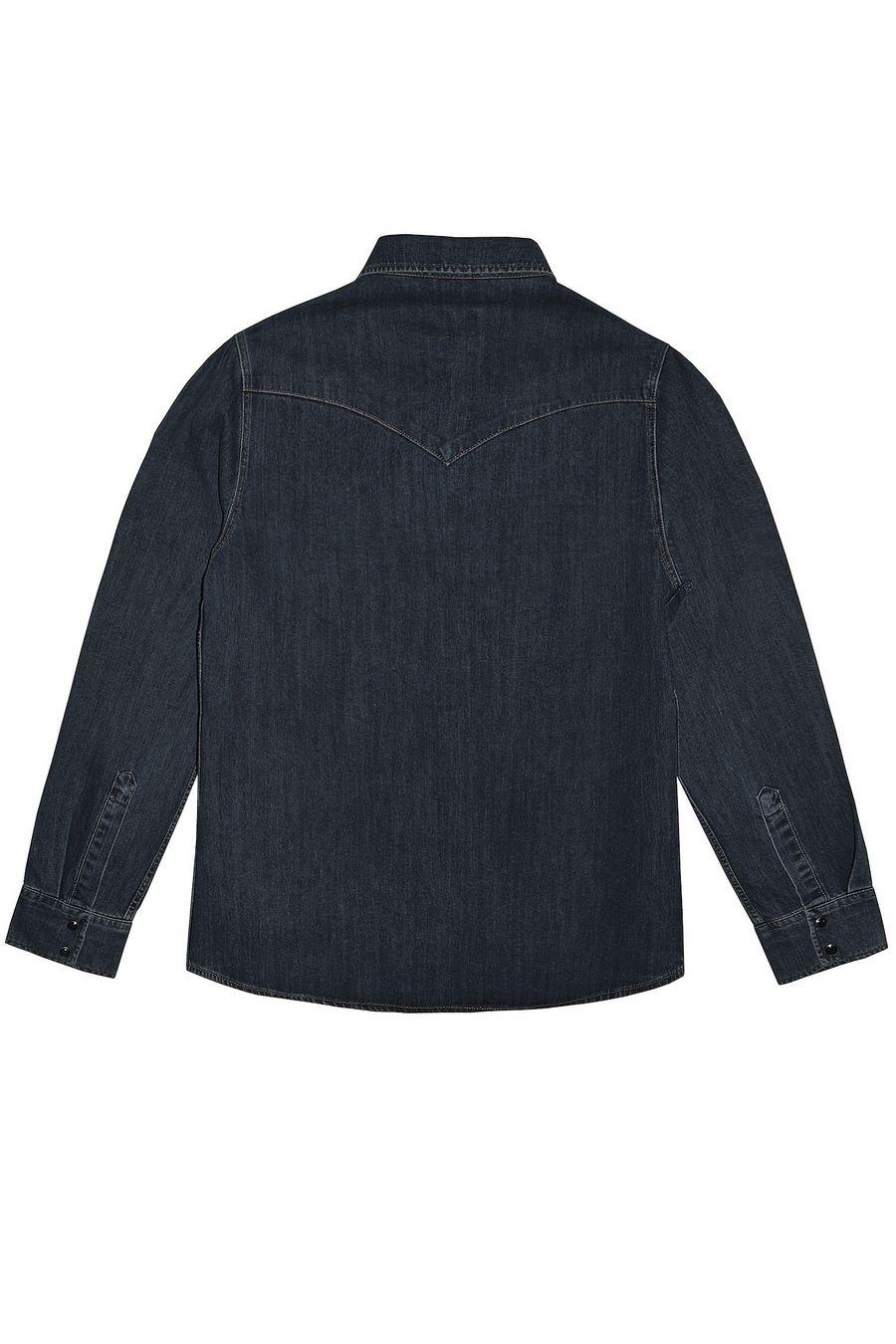 Рубашка мужская Koutons 1997 Talin Black 02 - фото 2