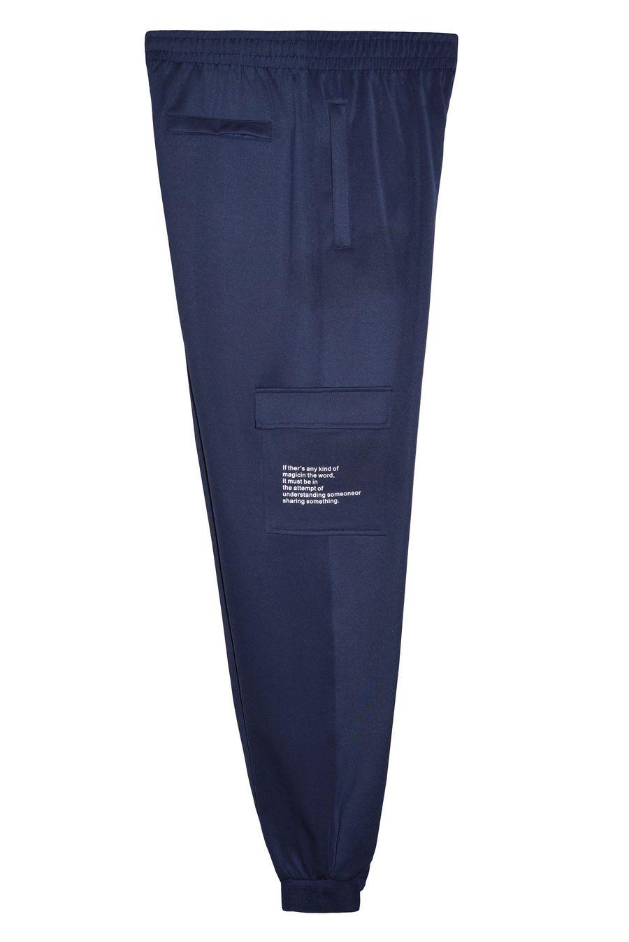 Брюки мужские GL J1081 синие - фото 1