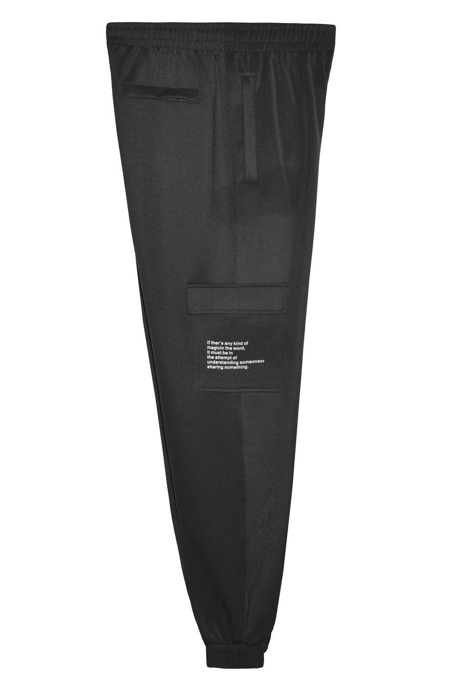 Брюки мужские GL J1081 черные - фото 1