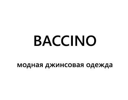 BACCINO