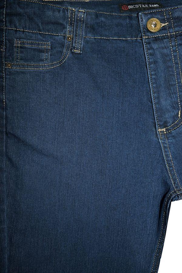 Джинсы женские Bicstar 9907-4/23 - фото 3
