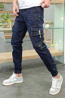 Утепленные мужские джинсы Roberto B03