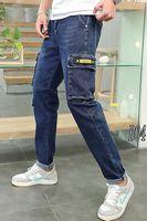Утепленные мужские джинсы Roberto B04