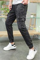 Утепленные мужские джинсы Roberto B05