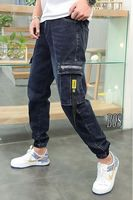 Утепленные мужские джинсы Roberto B08