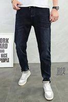 Утепленные мужские джинсы Roberto B12