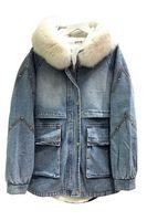 Утепленная женская джинсовая куртка LRZBS 2171