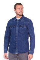 Мужская рубашка Koutons 1997 Talin 03-Blue