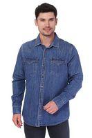 Мужская рубашка Koutons 1997 Talin 04-Blue